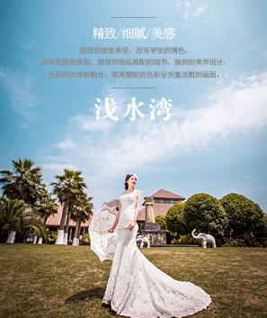 热带风情婚纱照拍摄-浅水湾基地
