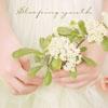 成都婚纱摄影工作室教你如何准备小道具,让自己的婚纱照更特别!