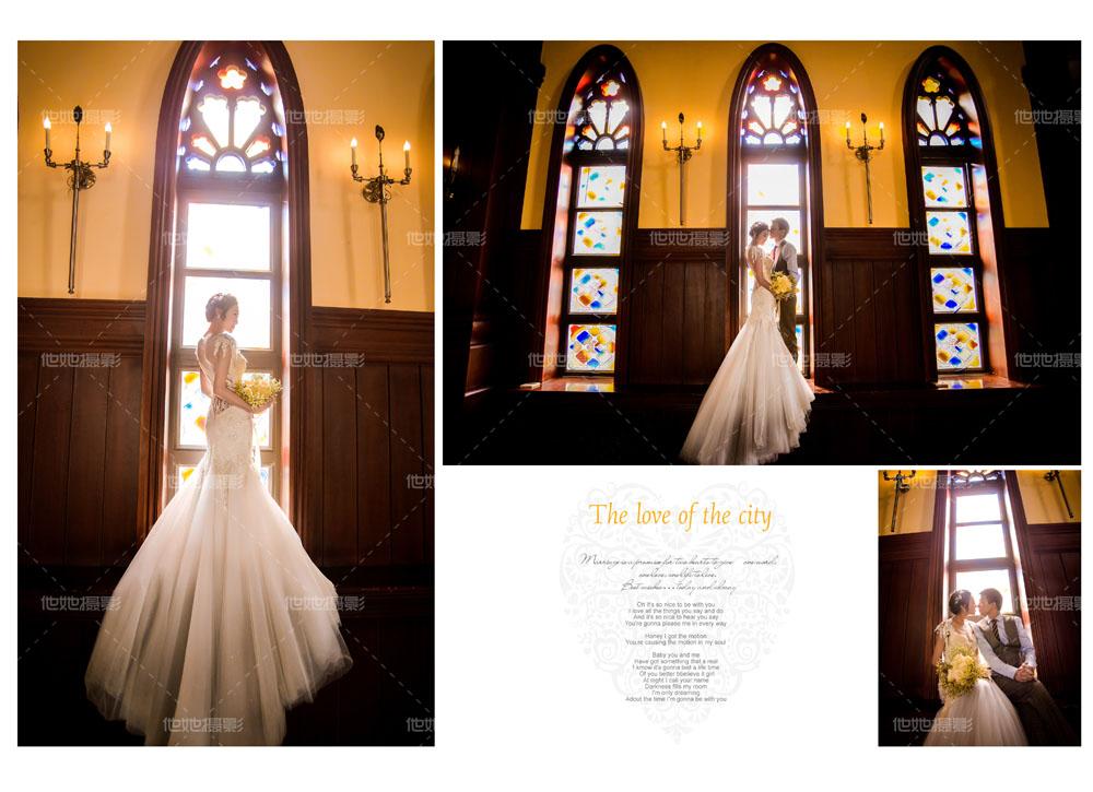 南湖婚纱照