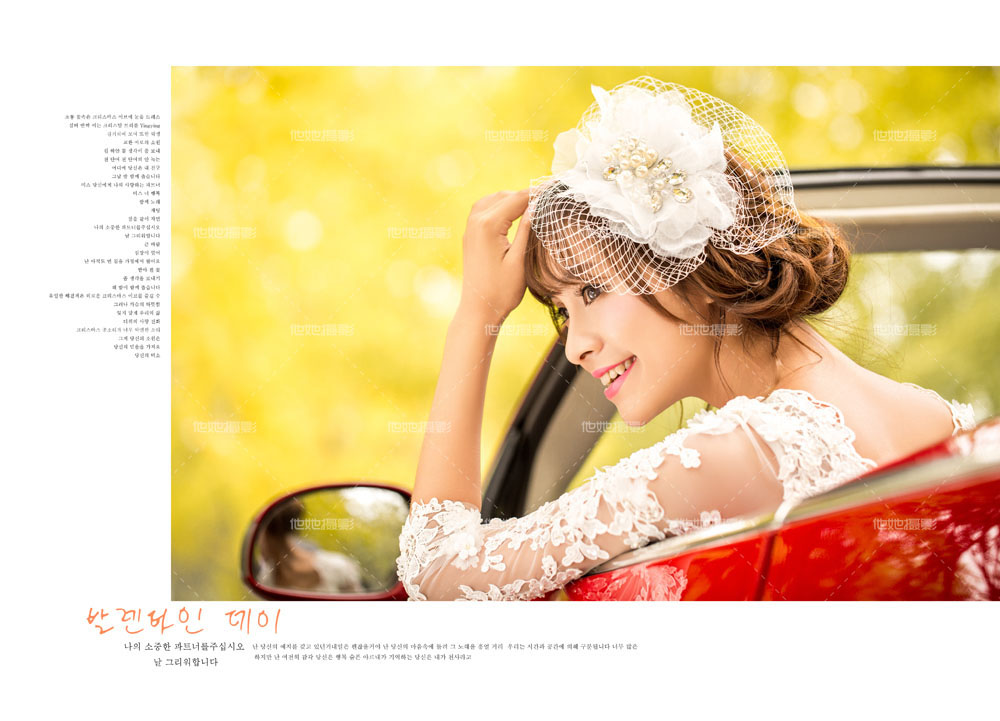 川大婚纱照