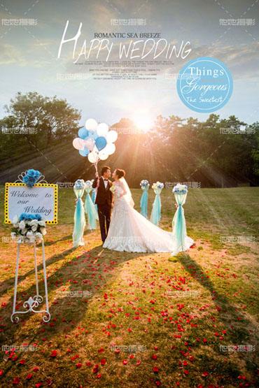 花园婚礼-1