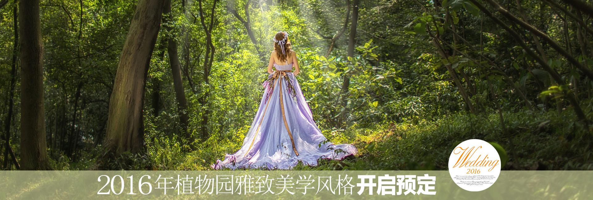 婚纱摄影最丰富的取景地,风格全面,海量美片儿点击查看!