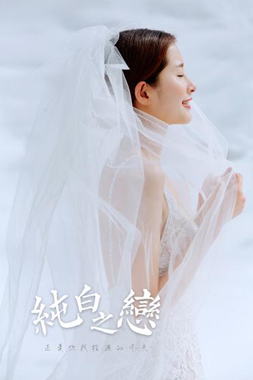 九鼎山/雪景纯白之恋
