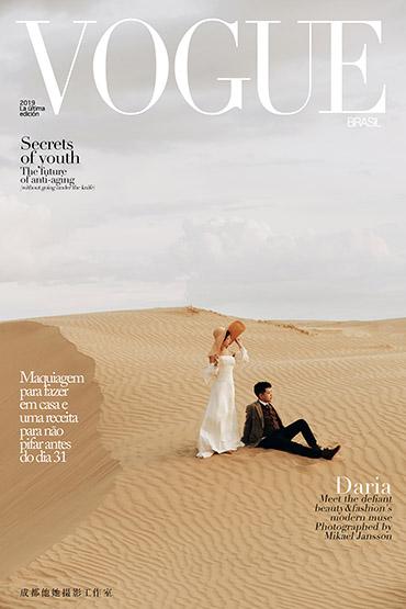成都婚纱照  新疆旅拍  特色婚纱照  创意个性婚纱照  时尚婚纱照