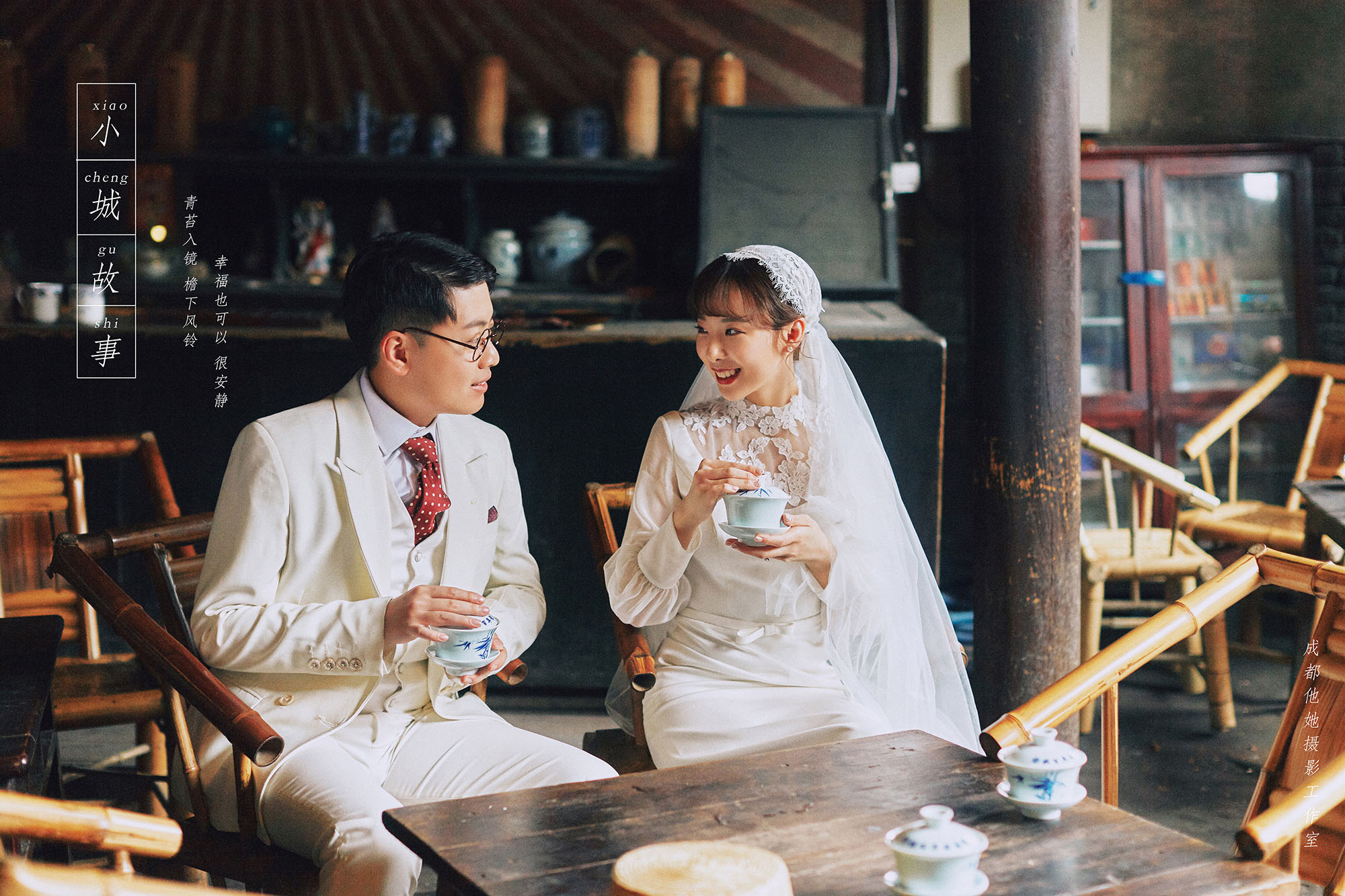 成都婚纱摄影工作室他她摄影   成都婚纱照