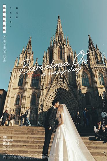 成都小众婚纱照,旅拍婚纱照,欧洲旅拍,西班牙旅拍,成都婚纱照,成都婚纱照摄影,成都婚纱摄影工作室,婚纱照