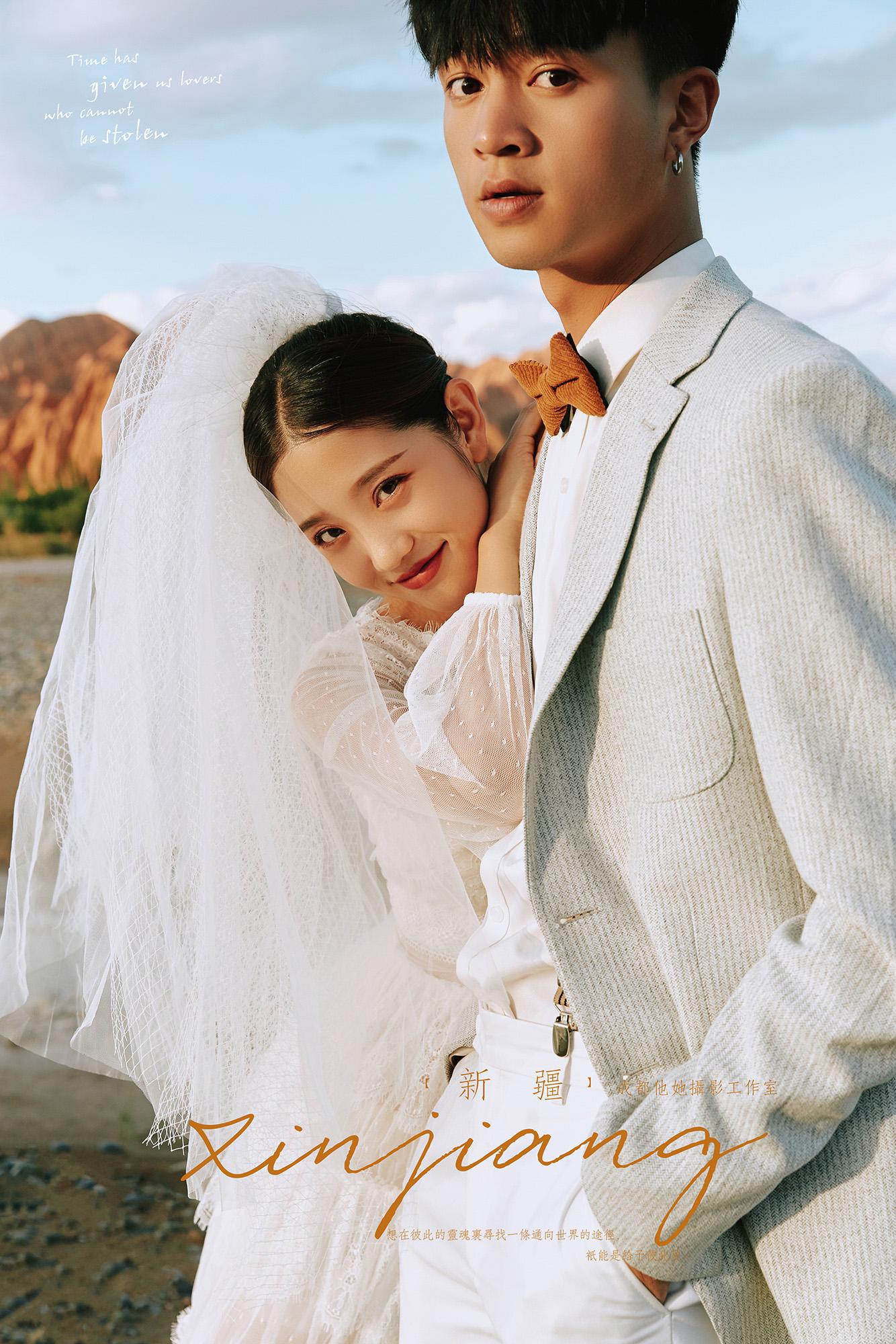 旅拍婚纱照,新疆旅拍,成都小众婚纱照,成都婚纱照,成都婚纱照摄影,成都婚纱摄影工作室,婚纱照,新疆