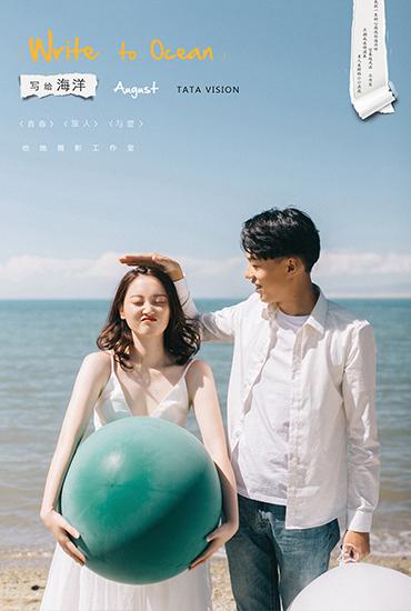 青海旅拍婚纱照  清新气球青海湖