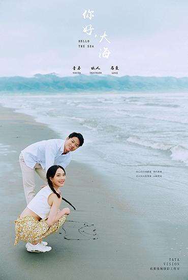 青海旅拍婚纱照   清新青海湖