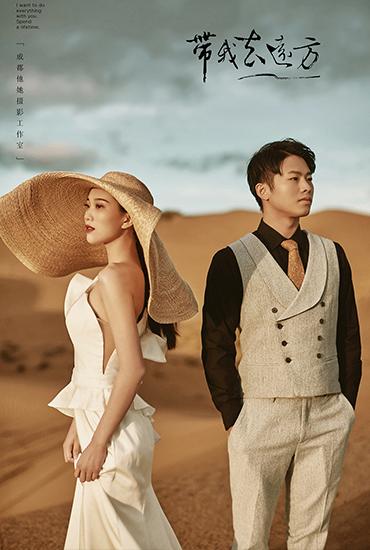 青海旅拍婚纱照   时尚杂志沙漠