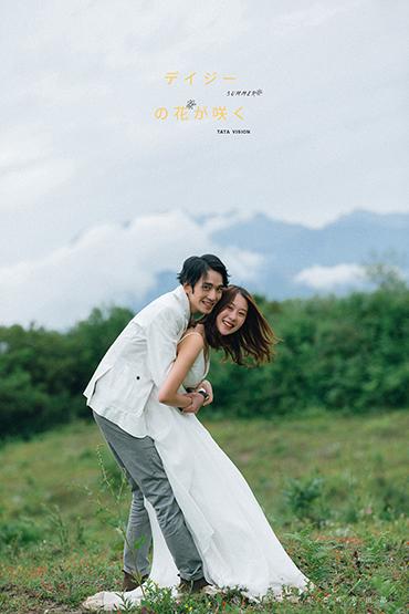川西旅拍婚纱摄影  旅拍婚纱照  汶川婚纱摄影工作室 外景婚纱照   汶川婚纱照
