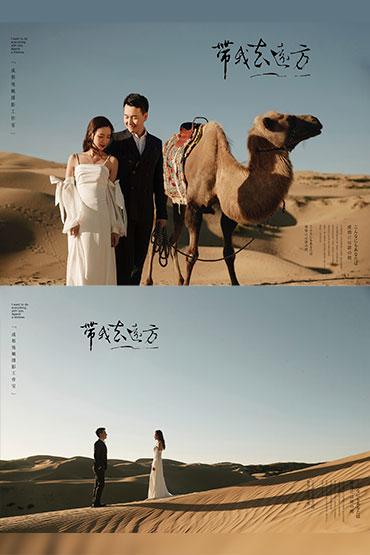 青海旅拍婚纱照 大漠风