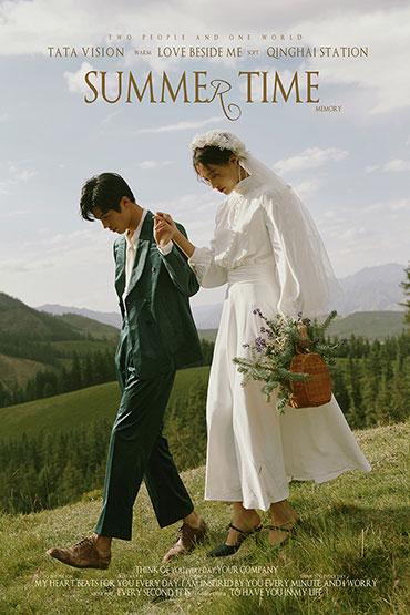 青海旅拍婚纱照 瑞士风情
