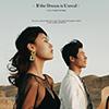 新疆旅拍婚纱照摄影工作室推荐   新疆婚纱照  旅拍婚纱照