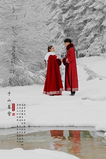 川西旅拍-古韵中国风