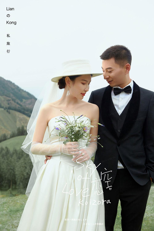 青海湖旅拍小清新婚纱照